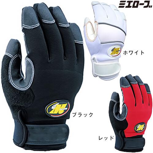 防水防寒手袋(軽作業用) 5双セット 754