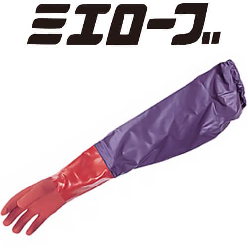 No.300ロング 5双セット 802 ビニール手袋 裏布あり