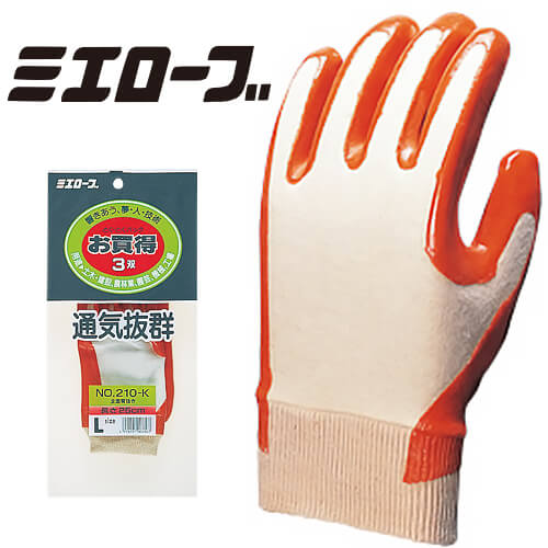 とくとくパック No.210-K 3双組×5セット 計15双 601-3 塩化ビニル