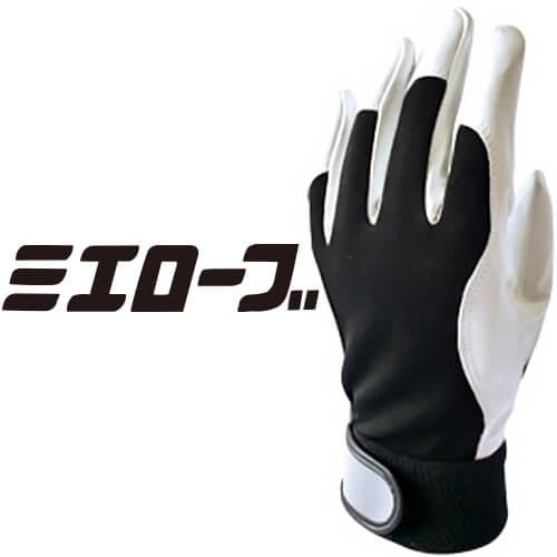 マッスルレザー(ベルト付) 10双セット 905 甲メリヤス(甲側布製)