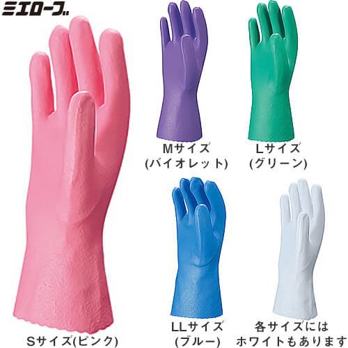 スーパーソフトR 10双セット 504 ビニール手袋 裏布あり