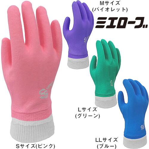 スーパーソフトG 10双セット 503 ビニール手袋 裏布あり