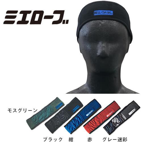 パワフルヘアーバンド 10枚セット HB02 夏用 涼しい