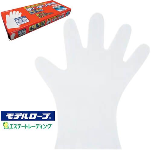 ポリエチレン使いきり手袋 箱入 (内エンボス) [100枚入] No.940 ポリエチレン・ポリプロピレン 粉なし