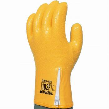 ダイローブ ファスナー付 インナー一部取り出し型 ポリウレタン製防寒用手袋 [10双入] 102F ゴム手袋 裏布あり