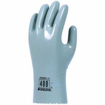 ダイローブ 裏地付耐溶剤用 一般溶剤用ソフト手袋 [10双入] 400 ゴム手袋 裏布あり