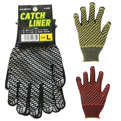 滑り止め手袋 キャッチライナー [10双入] C-400 化学繊維 極薄