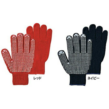 ビニボン カラー [5双入り] 128 化学繊維 厚手
