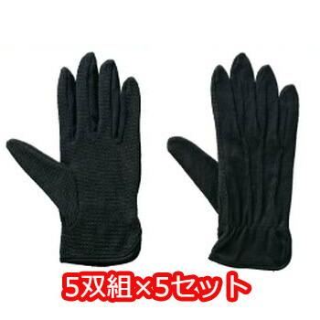 アトムターボ 黒 5双組×5セット[総数25双] 148-5P 綿 マチなし 滑り止め付き