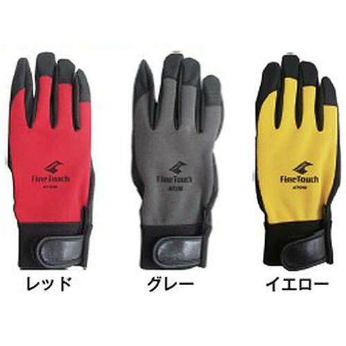 在庫処分特価 ファインタッチ [10双入り] 2027 作業手袋