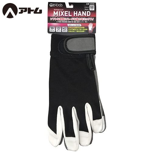 ミクセルハンド MIXEL HAND 10双セット 2046 作業手袋