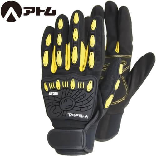 タランチュラ 2096 作業手袋