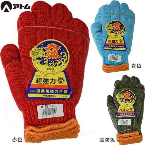 漁業用強力手袋 1ダース 12双入り 185