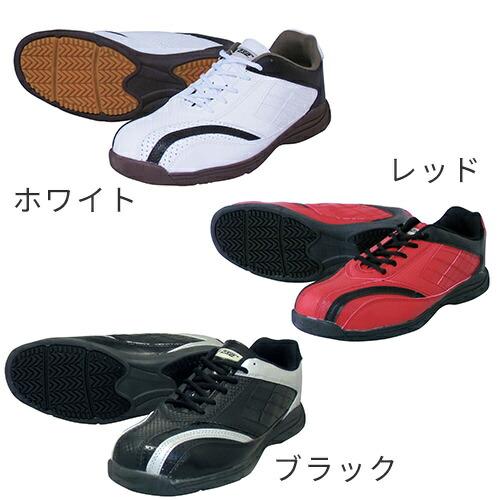 HyperV ハイパーV T250 紐靴 スニーカータイプ
