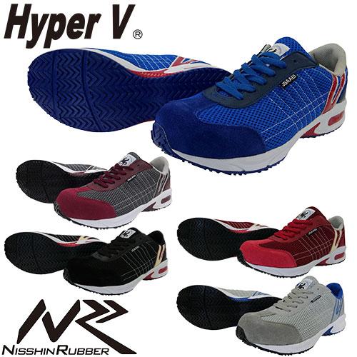 HyperV ハイパーV #2000 紐靴 スニーカータイプ