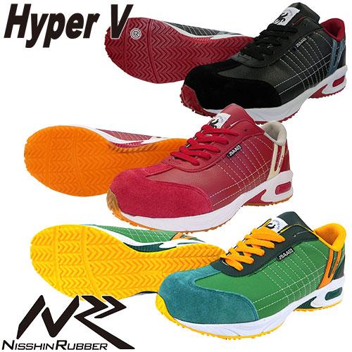 HyperV ハイパーV #206 紐靴 スニーカータイプ