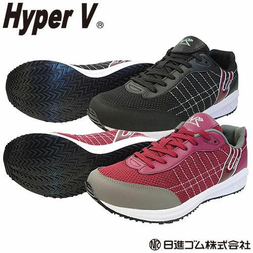 HyperV ハイパーV#005 先芯なしスニーカー(ヒモ) #005 紐靴 先芯なし