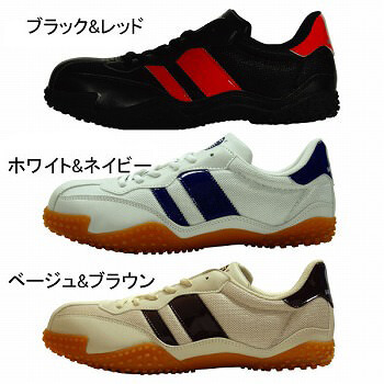 セーフティースニーカー(メッシュタイプ) VP-2000 紐靴 JSAA規格 プロテクティブスニーカー