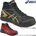 ウィンジョブCP104 FCP104 紐靴 JSAA規格 プロテクティブスニーカー
