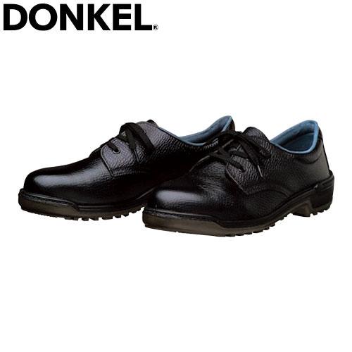 短靴 D5001 紐靴 JIS規格