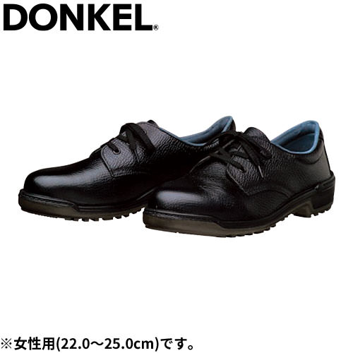 女性用 短靴 LD5001 紐靴 JIS規格