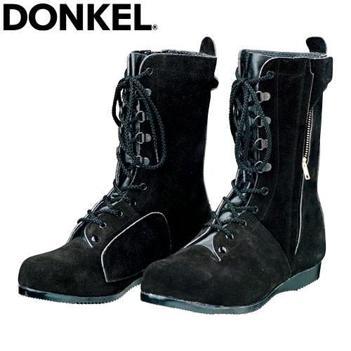 ベロアチェック付 高所・耐熱・溶接靴 長編上靴チェック ベロア T-7 ファスナー止め JIS規格