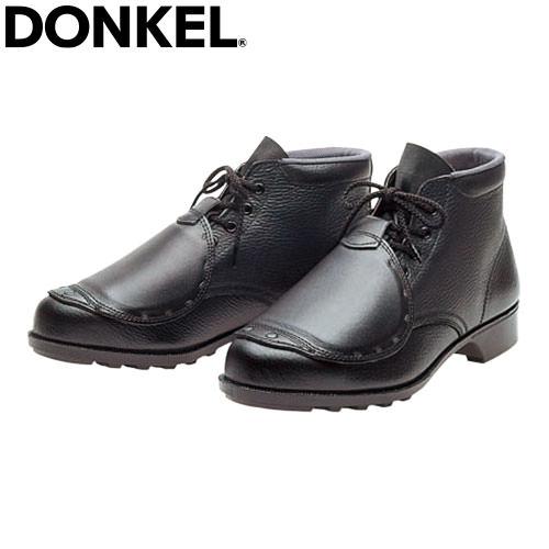 中編上靴甲プロ 603 紐靴 JIS規格