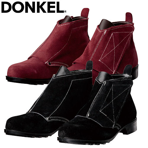 耐熱・溶接靴 中編上靴マジック ベロア ブラック T-2、T-3 JIS規格 セーフティーシューズ