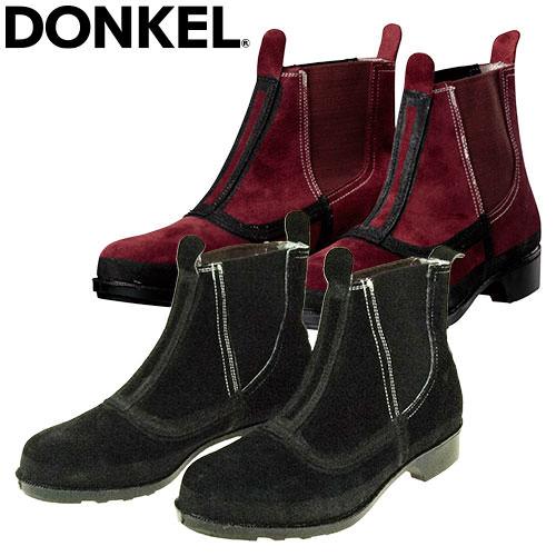 耐熱・溶接靴 中編上靴サイドゴム ベロアブラック T-9、T-4 JIS規格 セーフティーシューズ