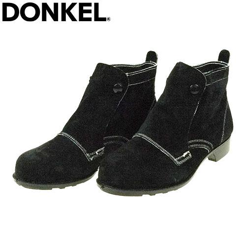 耐熱・溶接靴 中編上靴 ベロアブラック T-22 JIS規格 セーフティーシューズ