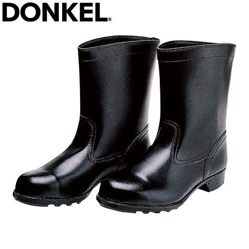 耐油耐薬品靴 半長靴 906 JIS規格