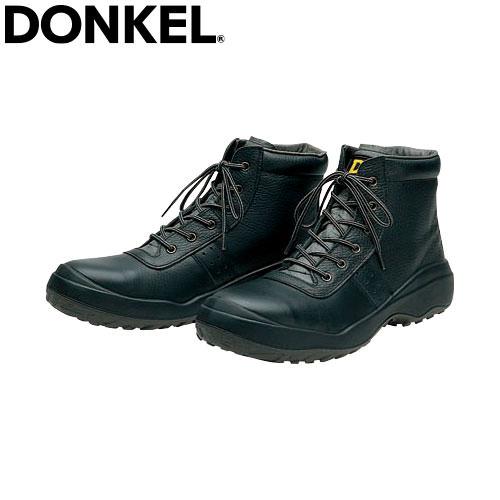 ダイナスティ 中編上靴 DC803 紐靴 JIS規格
