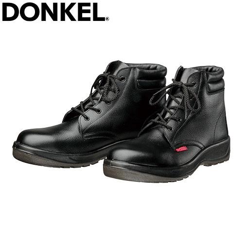 ダイナスティ 中編上靴 D-7003 紐靴 JIS規格