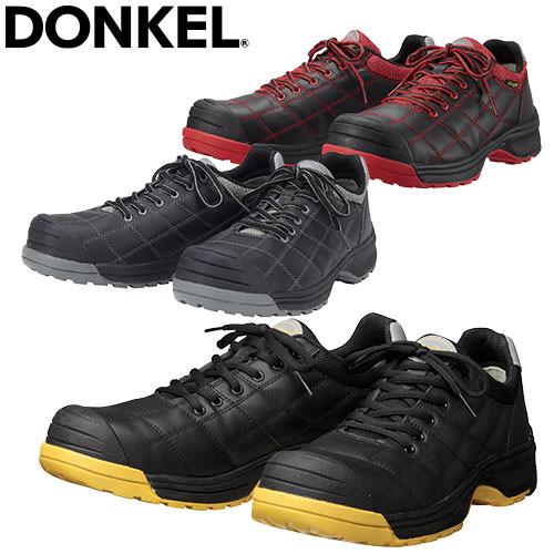 ダイナスティ 短靴紐 DYPR-22、DYPR-23、DYPR-28 紐靴 JSAA規格 プロテクティブスニーカー