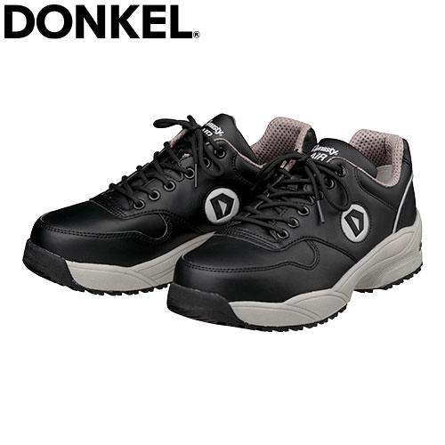 ダイナスティ 短靴紐 WO+22 紐靴 JSAA規格 プロテクティブスニーカー