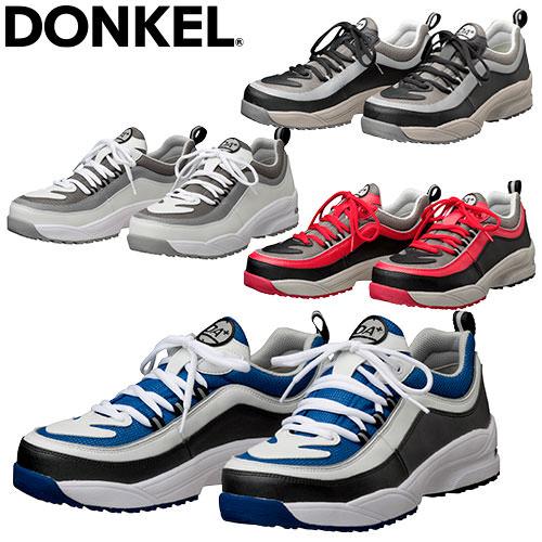 ダイナスティ 短靴紐 DA+14、DA+18、DA+28、DA+38 紐靴 JSAA規格 プロテクティブスニーカー