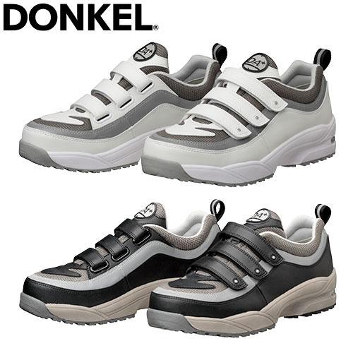 ダイナスティ 短靴紐 DA+18M、DA+28M マジックテープ JSAA規格 プロテクティブスニーカー