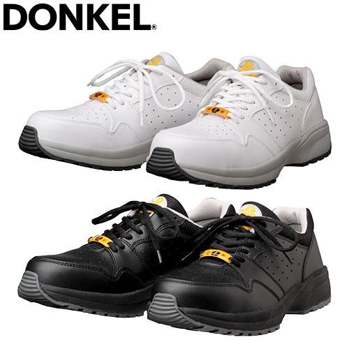 ダイナスティ 短靴紐 SD-11、SD-22 紐靴 JSAA規格 プロテクティブスニーカー