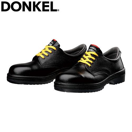 ダイナスティ 静電 短靴 R2-01 紐靴 JIS規格