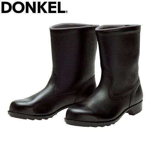 ダイナスティ 静電 半長靴 606 JIS規格