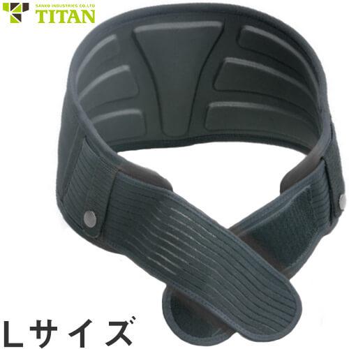 胴ベルト用 腰部サポーター プロガード3D ストレッチフラップ付き PGRL型  PGRL型 長時間作業 痛み緩和