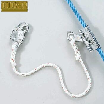 ロープチャック 垂直親綱用グリップ 1本つり専用 RC 高所作業 安全用品 昇降作業