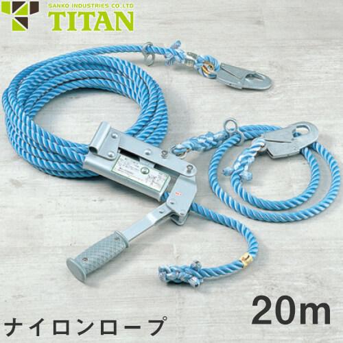 水平親綱用緊張器 ロープタイトナー 水平親綱セット RT16NSR-20m RT16NSR-20m 高所作業 安全用品