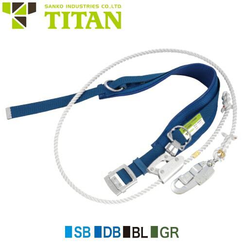 Dライト DL14 柱上安全帯 伸縮調節器付き DL14-SB、DL14-DB、DL14-BL、DL14-GR 電柱 高所作業 胴ベルト