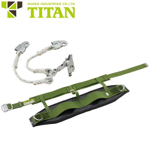 SRN  ワークポジショニング用器具セット ダブルフック付きグリップ付き SRN 高所作業 法面 傾斜面