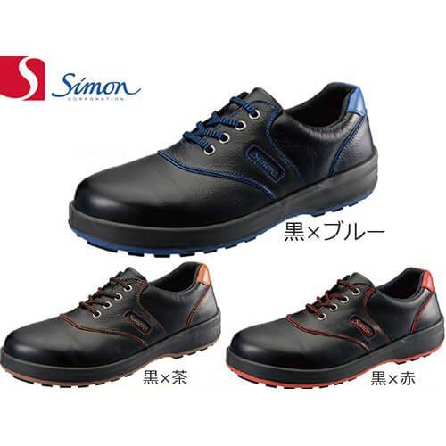 SL11 1700220、1700230、1700210 紐靴 JIS規格