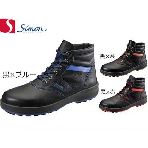 SL22 1700250、1700260、1700240 紐靴 JIS規格