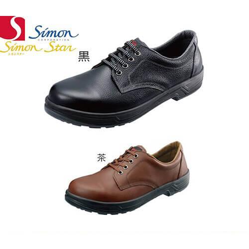 SS11 1823360、1823490、1823362、1823369 紐靴 JIS規格