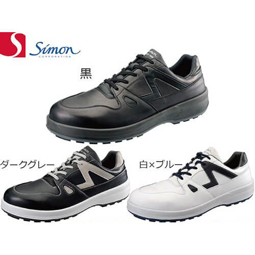 8611 1700290、1700280、1700270 紐靴 JIS規格 スニーカータイプ