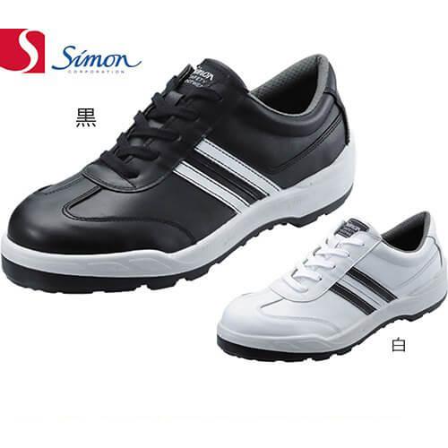 BZ11 1340990、1341000 紐靴 JIS規格 スニーカータイプ